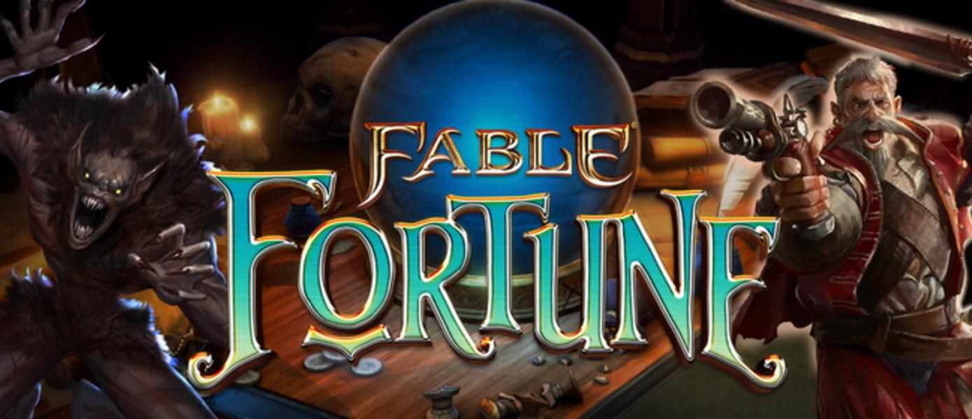 Сервера карточной игры Fable Fortune закроются в начале марта