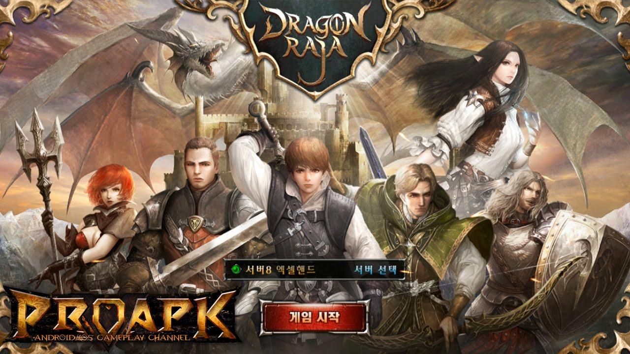 Обьявлена дата европейского релиза Dragon Raja