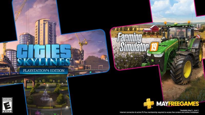 Список бесплатных игр для подписчиков PlayStation Plus
