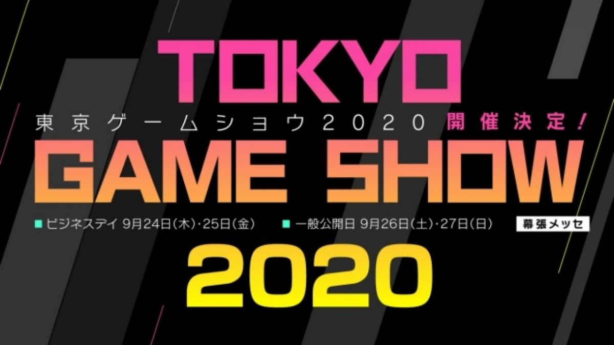 Представлены первые игры которые покажут в рамках Tokyo Game Show 2020