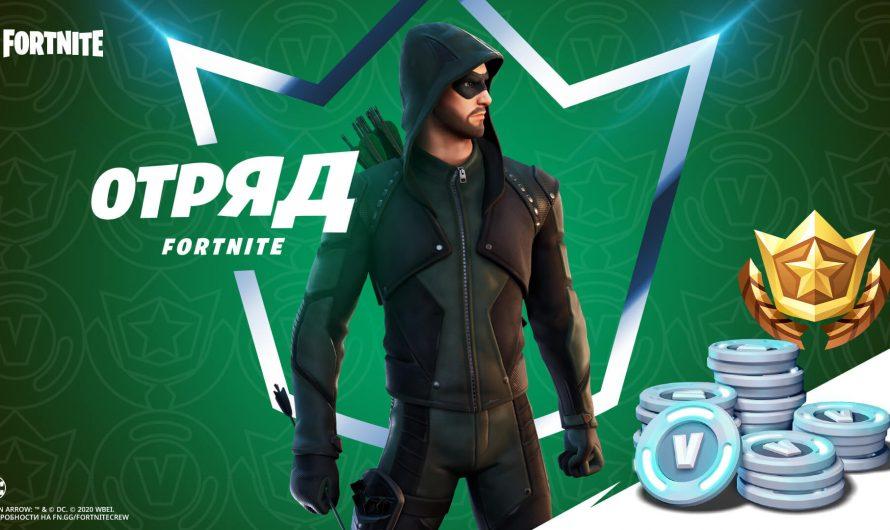В январе подписчиков Fortnite Crew ожидает Зеленая стрела
