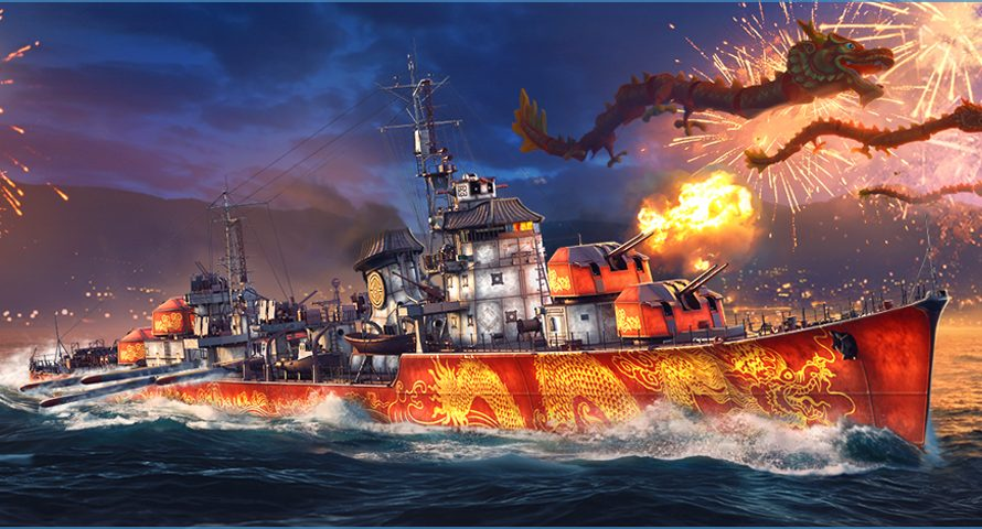 В World of Warships началось празднование Лунного Нового года 2021