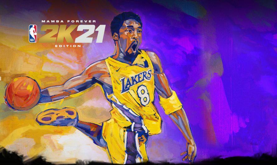 В Xbox Game Pass добавят баскетбольный симулятор NBA 2K21