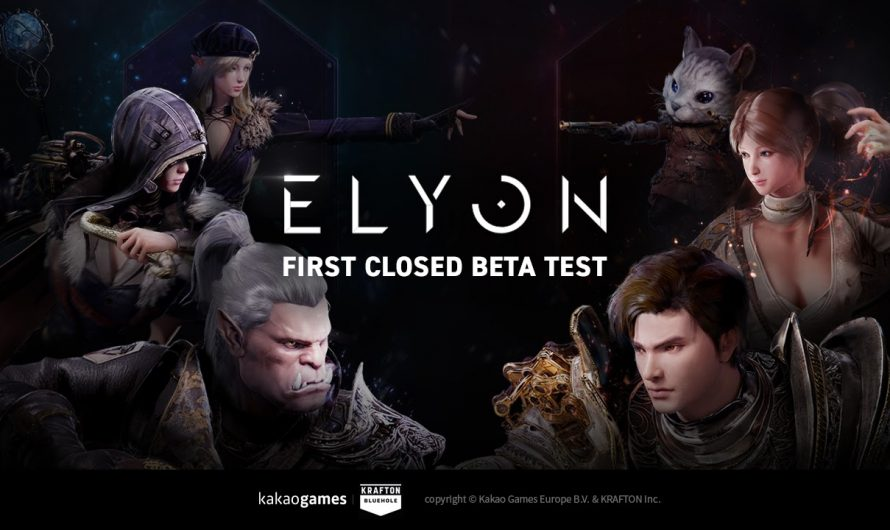 ЗБТ MMORPG Elyon стартует 6 мая 2021 года