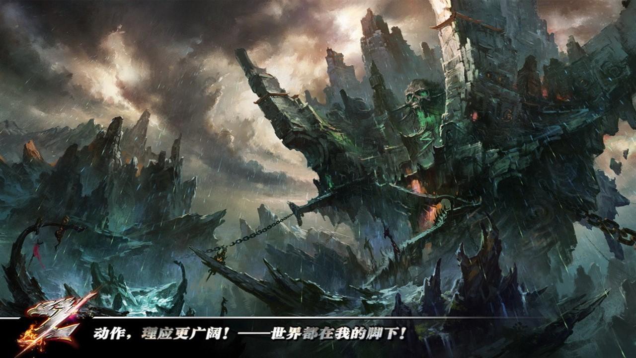 Закрытое бета-тестирование китайской версии игры Project Z уже началось