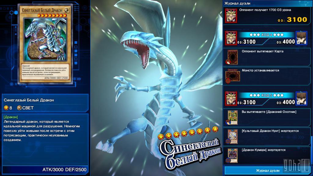 Yu-Gi-Oh! Duel Links вышла на PC
