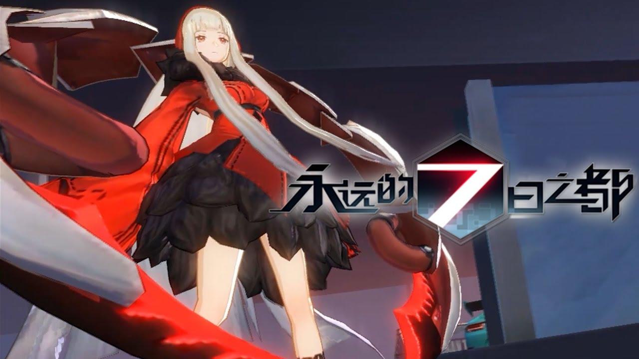 ОБТ китайской версии Forever 7th Capital начнется в 30 ноября