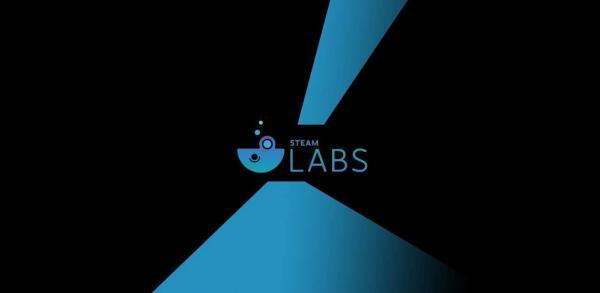 Планы развития лаборатории Steam