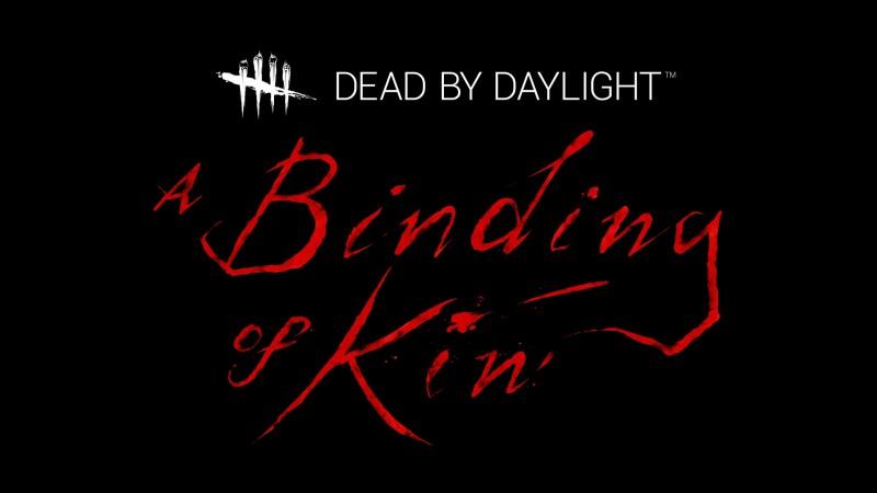 Дата выхода и некоторые изменения в 18 главе для Dead by Daylight